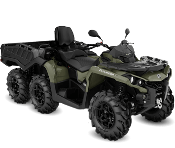 Квадроцикл OUTLANDER MAX 6x6 PRO+ 650 T